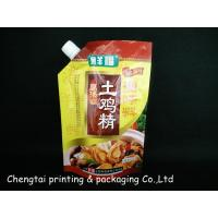 Quality Flat Bottom Shining Effect Stand Up Pouch Bags With Corner For Beverage Powder for sale