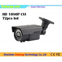Best 1080P HD CVI Bullet Camera, auto zoom 5 to 50mm lens, Security CVI Camera wholesale