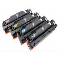 Wholesale CRG-054 Canon Toner Cartridge Compatible For Canon Color Image CALASSMF642cdw from china suppliers