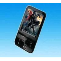China 2.0 Inch TFT MP4 Player on sale