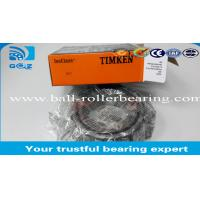 China C0 C3 C4 Clearance Double Taper Roller Bearing 861/854 Wear Resistant on sale