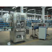 Automatic Sleeve And Shrink Labeling Machine (Shrink Sleeve for plastic square Bottles) for sale