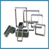 Wholesale 50x50mm square steel pipe from china suppliers
