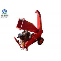 Wholesale Portable Industrial Wood Chipper Machine With Adjustable Outlet ISO9001 Approval from china suppliers