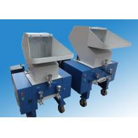 Buy cheap PVC/PP/PET/ABS Waste plastic bottle crusher machine 2.2-45KW from wholesalers