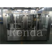 Aluminum Can / PET Can Filling Machine High Speed 1.67KW 1 Year Warranty