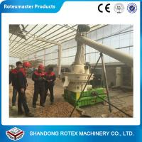 Wholesale Farm Waste Agriculture Corn Stalk Straw Biomass Wood Pellet Machine from china suppliers