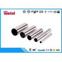 China UNS S32205 Duplex Steel Pipe A182 F53 3 Dia SCH 40S Stainless Steel Tubing for sale