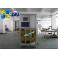 Best Multi Function Electrolysis Of Brine Products / On Site Sodium Hypochlorite Generation wholesale