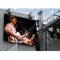 China Outdoor Curtain P15.625 Transparent LED Screen with Aluminum for Events Show on sale