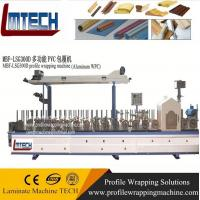 China UPVC louver doors Profile Wrapping Machine on sale