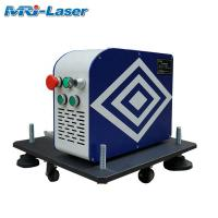 Wholesale 30W Flying CO2 Metal Laser Marking Machine With High Repetition Precision from china suppliers