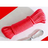 Wholesale 16-strand diamond braided pp polypropylene household rope in assorted color skype:norerope from china suppliers