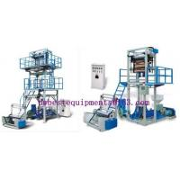 China HDPE/LDPE/LLDPE Film Blowing Machines/Film Blowing Machinery on sale
