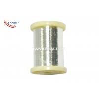 Wholesale Annealed Ni200 Nickel Wire For Electronic Industry from china suppliers
