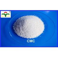 Wholesale Good solubility of carboxymethyl cellulose / chemical industry cmc in food from china suppliers