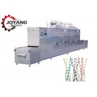 China Paper Straw Industrial Microwave Machine / Paper Product Continuous Dryer Machine for sale