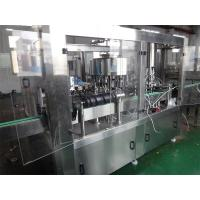 Best Reliable Aluminum Can / Tin Can Filling Machine For Carbonated Beverage ISO Approval wholesale