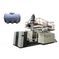 Quality Two Layers Plastic Blow Molding Machine For 200L - 1000l Water Tanks for sale