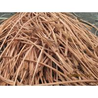 Wholesale Scrap Copper Wire from china suppliers