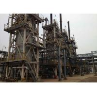 Wholesale Catalytic Cracking Unit Steam Generators And Waste Heat BoilersWith Desulfurization & Denitrification System from china suppliers