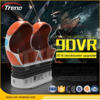 Wholesale 22PCS VR +70 PCS  Electric Full Motion Amusement Ride 9D Virtual Reality Simulator Triple Cinema Chair from china suppliers