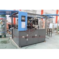 Wholesale Energy Saving Servo Motor Beverage Bottle Blowing System , Aluminum Mould Blowing Machine from china suppliers