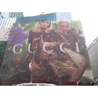 Wholesale Large Mesh Banner from china suppliers
