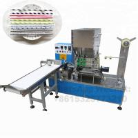 China Paper Drinking Straw Packing Machine For Single Package , Long Working Time on sale