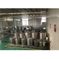 Wholesale Jacketed Stainless Steel Mixing Tanks With Circulating Heating System from china suppliers