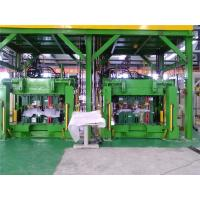 Wholesale Hydraulic Moulding Compression Moulding Machine from china suppliers