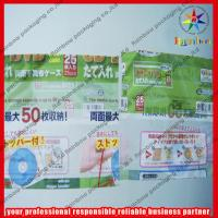 Customized Shrink Sleeve Labels PVC / PET CMRK / Pantone Printing for sale