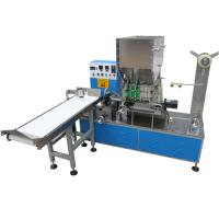 China Single Individual Paper Straw Packing Machine 3 Sides Sealing Cold Pressing on sale