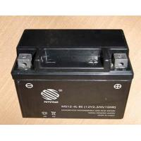 Wholesale Motorcycle Battery from china suppliers