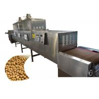 Wholesale Soybean Food Sterilization Equipment Microwave Drying Sterilization Machine Easy Controlled from china suppliers