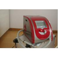 Wholesale Tattoo removal laser from china suppliers