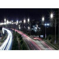 Wholesale Intelligent Dimming Control Outdoor LED Street Lights 30 Watt 140LPW AC95~277V from china suppliers