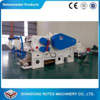 Wholesale YGX-216 Model Wood Sawdust Machine / Sawdust Making Machine For Crop Stalk from china suppliers