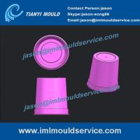 Wholesale 2 cavities thin wall injection mold, thin wall injection mould provider,thin wall moulding from china suppliers