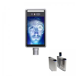 Wholesale Turnstiles RS485 IP66 20W Face Recognition Thermometer from china suppliers