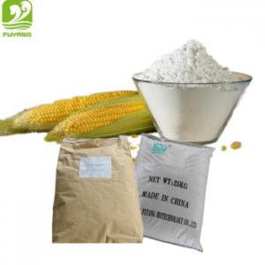Wholesale Trehalose Sweetener For Bakery Foods from china suppliers