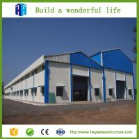Wholesale HEYA steel structure 20 x12 power plant coal bunker storage shed from china suppliers