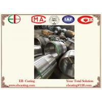 Wholesale 16Mn Open Die Forging Tubes in Machined Condition EB24003 from china suppliers