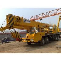 Buy cheap 65TON Used Tadano Crane-used truck crane,truck mounted crane,used mobile crane from wholesalers
