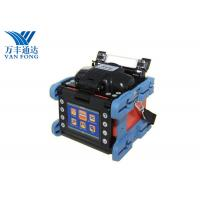 Wholesale High Strength Portable Strap Fiber Optic Cable Machine OFS - 90 3.5 Inch Color LCD from china suppliers