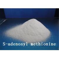 Wholesale Synthetic S Adenosylmethionine White Crystal Powder SAM 29908 03 0 SAM E from china suppliers