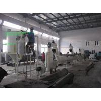 Wholesale PP Recycling Plant from china suppliers