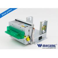 Wholesale All In One Small Kiosk Thermal Receipt Printer 80mm  Panel Mounting For Fiscal from china suppliers