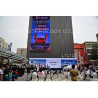 Wholesale SMD/DIP High quality P16 outdoor dip 3 in 1 full color building led display screen video 1 from china suppliers