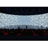 Wholesale P2 Curved Seamless LED Video Wall Screens With Industry - Leading Contrast Ratio from china suppliers